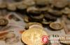 """【美天棋牌】报告显示加密货币法规将威胁到英国的""""金融科技中心""""地位"""