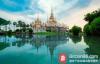 【美天棋牌】泰国副总理呼吁加强对加密货币的监管
