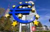 【美天棋牌】欧央行新提名监事会主席曾称禁止金融机构持加密货币