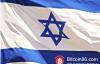 【美天棋牌】以色列央行推迟发行官方数字货币E-Shekel