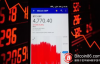 【美天棋牌】加密货币跌穿4500美元 一周内已大跌30%