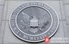 【美天棋牌】SEC发布新规:初始代币发行最多可募集5000万美元
