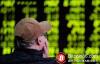 【美天棋牌】Mike Novogratz:熊市艰难,但明年机构投资者会让币市反弹