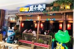 【美天棋牌】陈羽凡热衷投资餐饮公司 1家注销3家入列经营异常