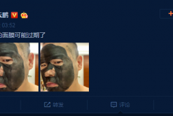 【美天棋牌】岳云鹏大半夜晒照吓坏网友:你的脸过期了!