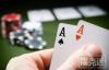 【美天棋牌】如何游戏一手大牌?