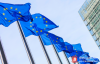 【美天棋牌】欧盟7国签署协议  规范分布式账本技术(DLT)