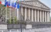 【美天棋牌】法国立法者建议降低百人牛牛挖矿电价