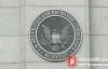 """【美天棋牌】SEC或将给予 全民捕鱼项目""""无异议函"""" 严格监管下的无奈""""妥协""""?"""