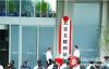 """【美天棋牌】北京互联网法院引入街机游戏技术 被告为何主动""""服软""""?"""