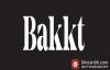 【美天棋牌】Bakkt加密货币期货合约或再遭推迟