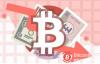 【美天棋牌】2018,加密货币界的滑铁卢
