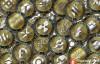 【美天棋牌】99%的加密货币产品仍然含有中心化的问题