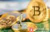 【美天棋牌】2019年就是投资加密货币的最佳时机