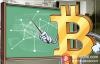 【美天棋牌】Jimmy Song强调:去中心化是加密货币成功的关键!