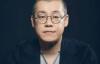 """【美天棋牌】加密货币首富李笑来眼中的""""韭菜"""",怎样才能成为""""非韭菜""""?"""