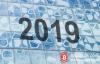 【美天棋牌】回顾2018——街机游戏行业十大关键词