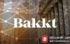 【美天棋牌】不要把Bakkt当成救世主,它已经跳票了n次,不一定会兑现