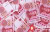 【美天棋牌】美元全球货币地位不保!谁将取而代之?英国央行:人民币!