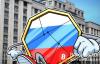 【美天棋牌】俄罗斯议会主席:下一届会议将重点讨论数字货经济法案