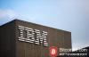 【美天棋牌】IBM的量子计算机或让加密货币大祸临头?
