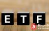 【美天棋牌】SEC批准加密货币ETF的日期即将临近,会通过吗?