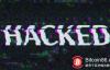 【美天棋牌】黑客在暗网公开售卖大型交易所客户资料