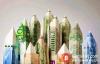 【美天棋牌】加密货币:全球财富的收割机,人口发展的新定义?