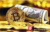 【美天棋牌】达沃斯热议区块链:加密货币一文不值 但底层技术好
