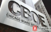 【美天棋牌】芝加哥期权交易所:已向美国证交会提交有关撤回加密货币ETF的申请