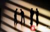 【美天棋牌】数币洗钱日益猖獗 中国监管科技卡位发力