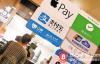 【美天棋牌】支付宝回应:坚决拒绝为虚拟币网站提供收单服务