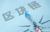 """【美天棋牌】加密货币将贬值为零?聚焦达沃斯论坛:""""要区块链,不要加密货币"""