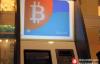 【美天棋牌】成立最早的加密货币ATM公司将迁至瑞士加密谷