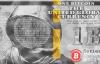 【美天棋牌】一个使用加密货币交易艺术品的实例——加密货币支付未曾消失