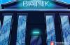 【美天棋牌】国际清算银行报告质疑加密货币工作量证明机制(PoW)