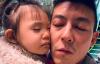 【美天棋牌】秦舒培情人节晒陈冠希与女儿合照:我的两个情人