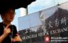 【美天棋牌】上交所施东辉:比特币挖矿业务不太适合上市