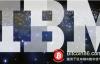 """【美天棋牌】IBM因地制宜搞产业发展 其街机游戏平台在墨尔本""""安家"""""""