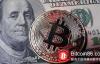 【美天棋牌】业界巨头:大多数加密货币都会失败但加密货币仍然是王者