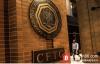 【美天棋牌】Coinbase、Circle等大佬力挺!离CFTC推出百人大战期货还有多远?