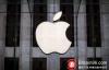 """【美天棋牌】苹果向SEC提交""""神秘""""文件,或暗示正在布局街机游戏"""