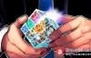 【美天棋牌】英特尔推出基于Hyperledger Fabric的商用街机游戏软件包
