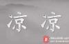 【美天棋牌】春节后,街机游戏真的凉了?其实,其它行业更凉