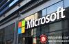 【美天棋牌】在Microsoft Store中也找到百人牛牛挖矿应用程序