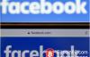 【美天棋牌】涉嫌操纵美国大选的Facebook,正在考虑街机游戏变革登陆服务