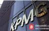 【美天棋牌】四大会计师事务所毕马威与Guardtime合作向企业提供街机游戏服务