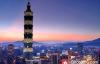 【美天棋牌】虚拟货币有新解 台湾银行业挺不挺?