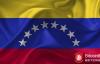 【美天棋牌】委内瑞拉监管局开始对加密货币汇款进行监管和征税