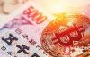 【美天棋牌】加密货币监管从征税开始